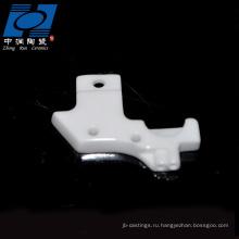 циркониевая керамическая изоляционная часть