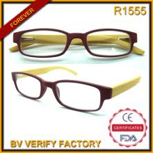 R1555 Mejor venta de moda delgado bambú templo gafas de lectura