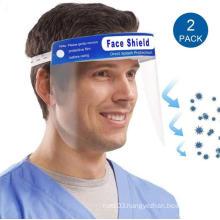 PET full cover visor protective face shield