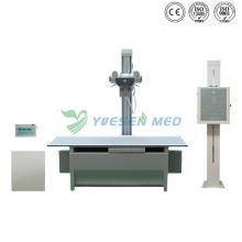 Equipo médico de la radiografía del veterinario de Ysx200g 20kw