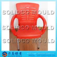 molde plástico de la silla de jardín del ocio de la inyección