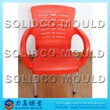 plastic injection leisure garden chair mould