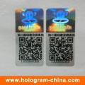 3D Laser Security Hologram Stickers with Qr Code Printing