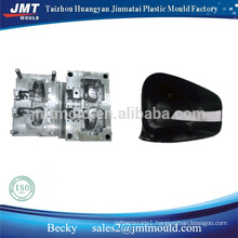 Auto parts Mould -Rearview Mirror- Housing Mould -Plastic Injection Mould