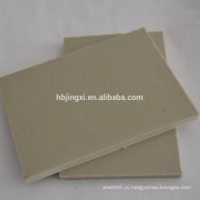 Серый пластичный лист PP , доска PP