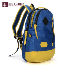 HEC High Quality Black Blue Coffee Purple Red Beautiful Girl Soft Backpack