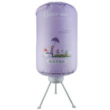 Сушилка для белья / переносной сушильный шкаф для одежды (HF-9A)