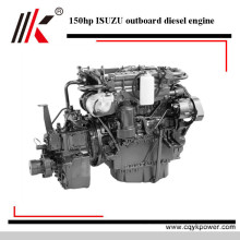 Motor de barco económico y eficiente para motor fueraborda marino de 4 tiempos y 150 CV