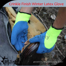 SRSAFETY 7 калибра акриловые подгузники зимние перчатки защитные перчатки, использующие зимой