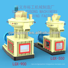 Biomass Pellet Mill,Biomass Pellet Machine,Biomass Briquette Machine