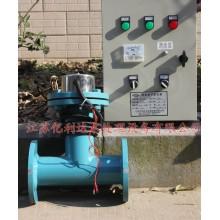 Filtre à eau industriel en cuivre et en argent