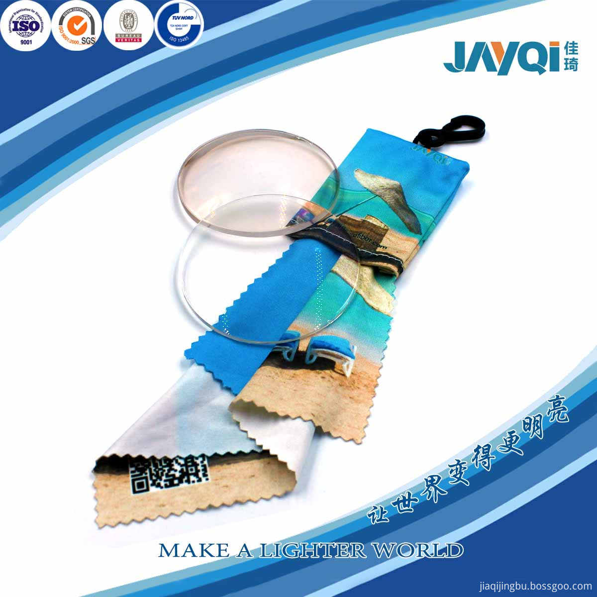 Promotion Optics Cleaning Cloth in Microfibre Bag