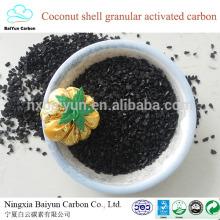 скорлупы кокосового ореха гранулированный активированный производитель углерода для дезодоранта