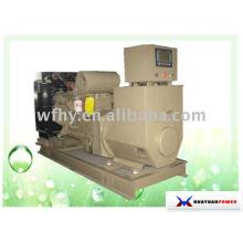 100KW Stromerzeuger Cummis Motor