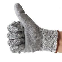 Уровень 5 вкладыш ПЭВД ПУ покрытием ладони порезостойкие перчатки
