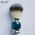 shaving brush kits for men gift set