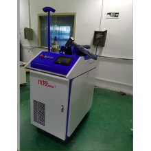 Light portable laser welding machine