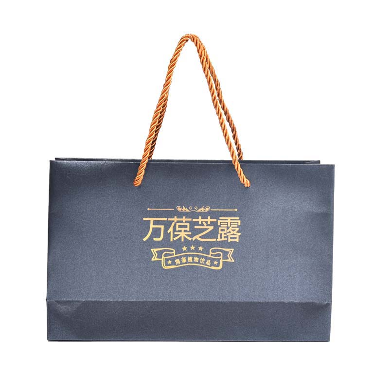 High End Portable Paper Bags