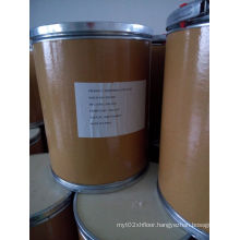 Dehydroacetic Acid / DHA CAS: 520-45-6 From China