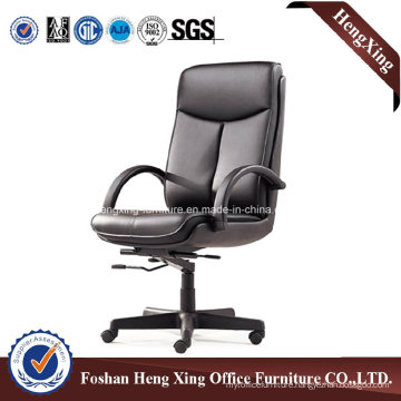 Modern High Back Leather Executive Boss Office Chair (HX-LC001A)