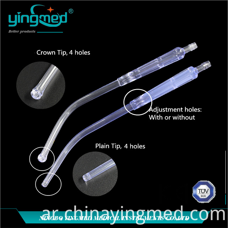 Yangker Suction Handle