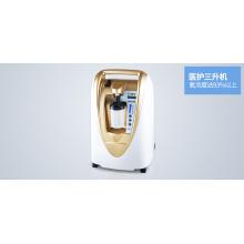 Concentrador de Oxigênio Portátil para Cuidados de Saúde em Casa CE Certified China Manufacturer Supply
