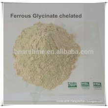 Top Quality feed additives Ferrous Bisglycinate Chelate