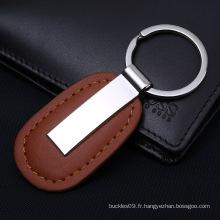 Chaîne principale en cuir personnalisée de haute qualité avec logo personnalisé à la fois côté