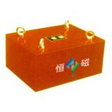 RCYB suspension magnetic separator
