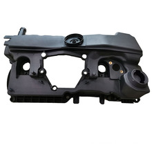 customized automotive accessories car engine hood cover molding auto plastic injection moulding services moulded parts