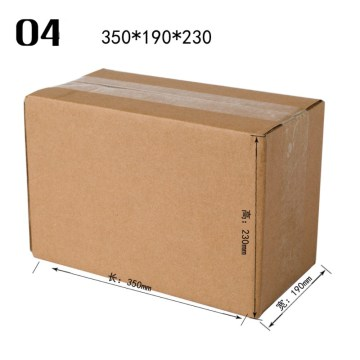 natural brown carton box