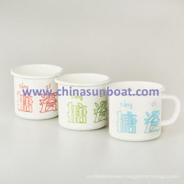 Sunboat Enamel Cuptableware Enamel Mug Coffee Cup Mug Milk Cup