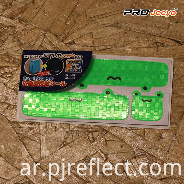 High Bright Frog Patches For Cycling