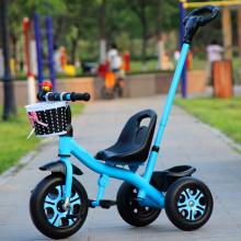 En çok satan 3 tekerlekli pedallı araba