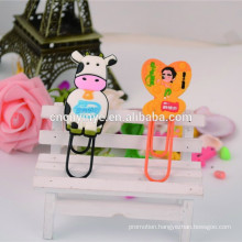 3d funny metal square pvc book binder clips