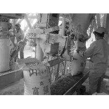 Grande capacidade da máquina de empacotamento do arroz 25kg