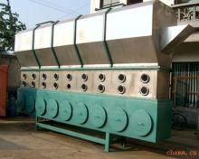 Ammonium Phosphate Vibrating Fluidized Bed Dryer