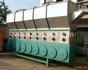 Ammonium Phosphate Vibrating Fluidized Bed Dryer