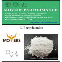 Заводская поставка Аминокислоты пищевого класса L-фенилаланин