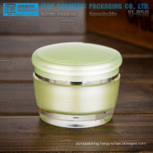 YJ-B Series 15g, 30g, 50g high clear acrylic cosmetic container