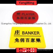 Acrylique Baccarat Casino Marker-2 (YM-dB03)