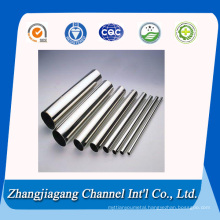 Medical Precision Stainless Steel Pipe