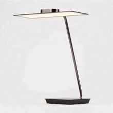 UIV OLED SKY II no blue light table lamp child eye reading lamp