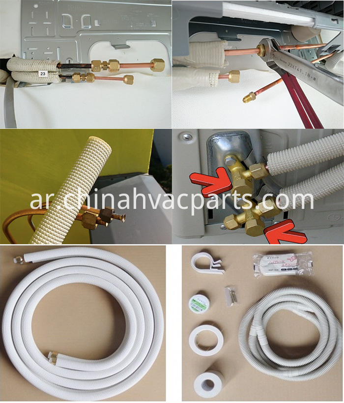 LG air conditioner installation kit