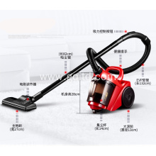 Handheld Car Vacuum Cleaner