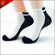 Ankle Bamboo Socks Custom Logo
