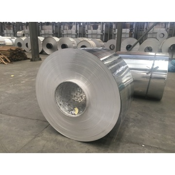 1050 Aluminum Coil in Stock