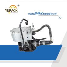 2016 Yupack Лучший продавец металлических ленточных инструментов