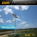 Sunning 300W Camping Monitoring Wind Turbine Generator, Max Output 350W