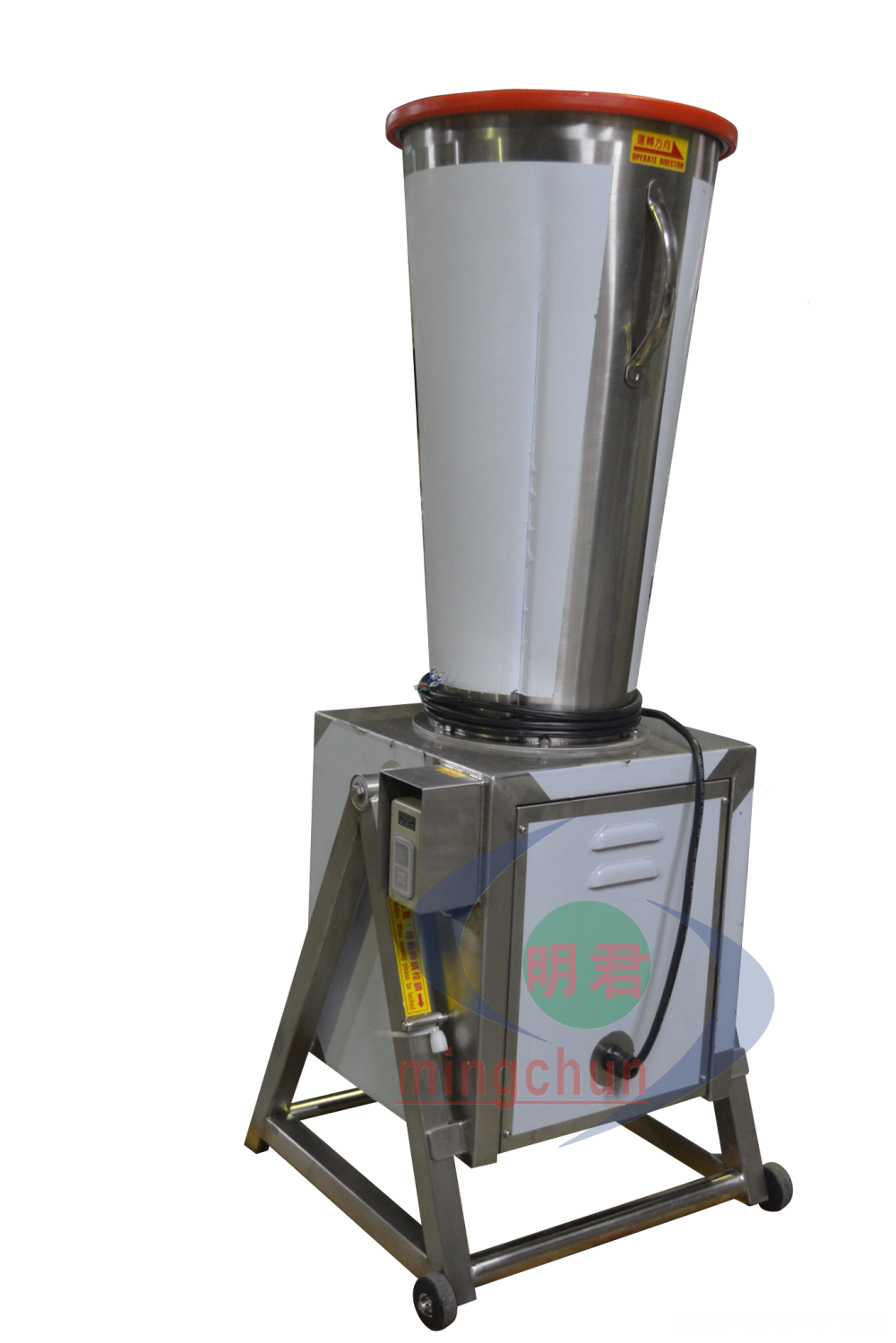 Large-Scale Food Juicer